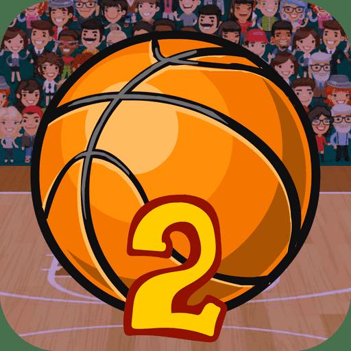 Basketbol Master 2