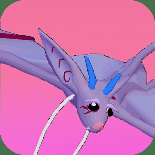 Zurry The Ritual Bat